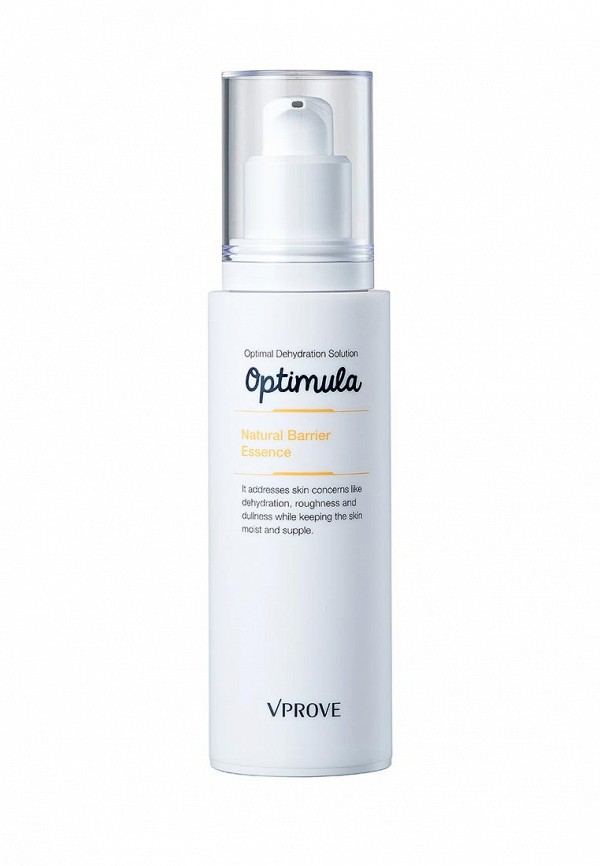 Сыворотка для лица Vprove Optimula Natural увлажняющая, 50 мл