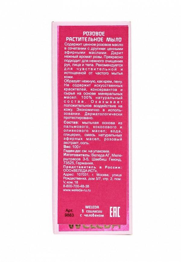Мыло Weleda Розовое растительное 100 гр