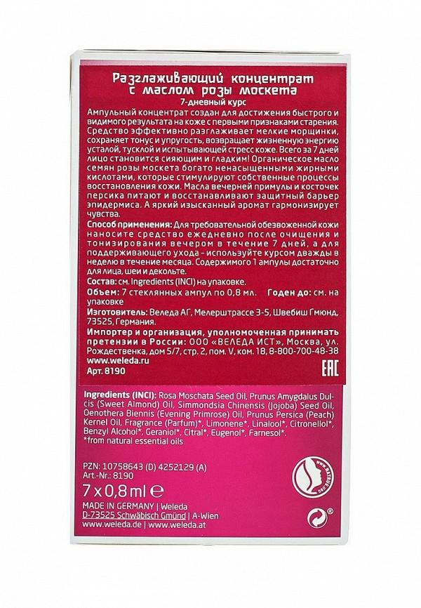 Концентрат Weleda Разглаживающий с маслом розы москета 7x0,8 мл