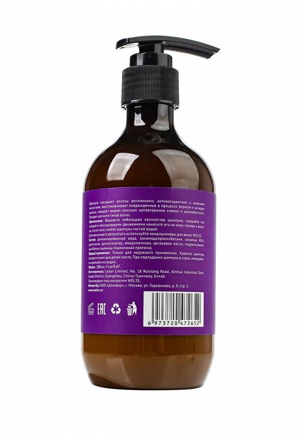 Шампунь Welss увлажняющий с маслом арганы Beaute dArgan , 280 мл