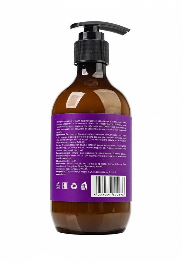 Шампунь Welss для окрашенных волос с маслом арганы Beaute dArgan , 280 мл