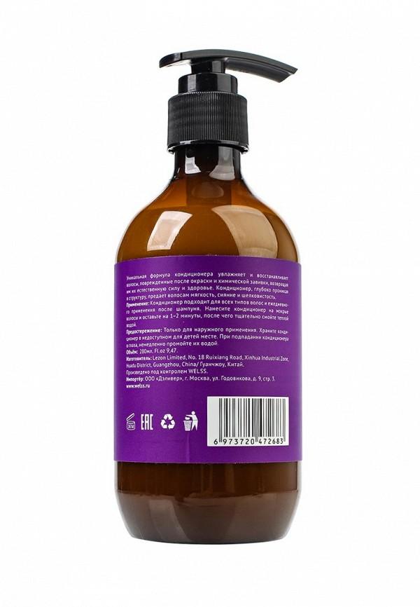 Кондиционер Welss для волос увлажняющий с маслом арганы Beaute dArgan , 280мл