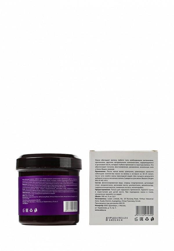 Маска Welss для волос увлажняющая с маслом арганы Beaute dArgan , 500 мл