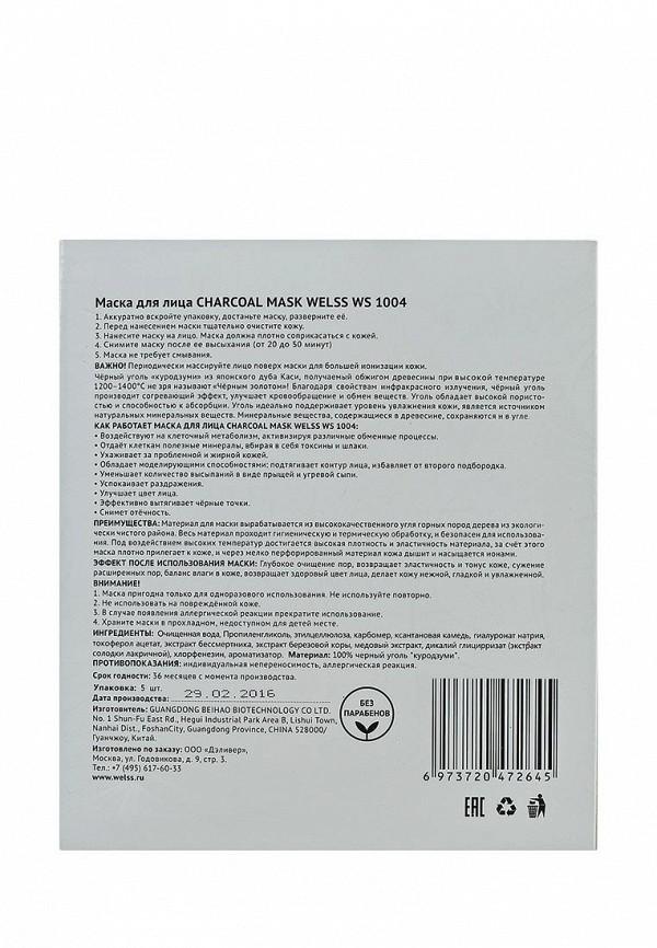 Маска Welss для лица CHARCOAL MASK (упаковка 5шт)