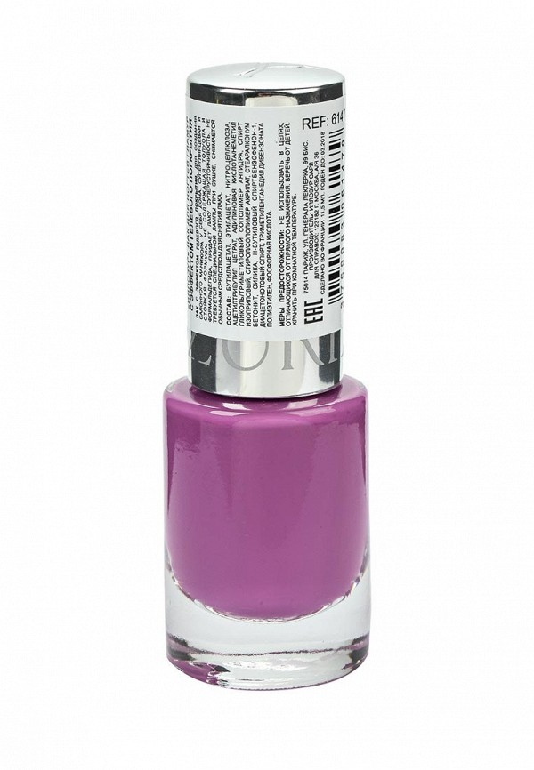 Лак Yllozure для ногтей GLAMOUR, тон 47, 12 мл.