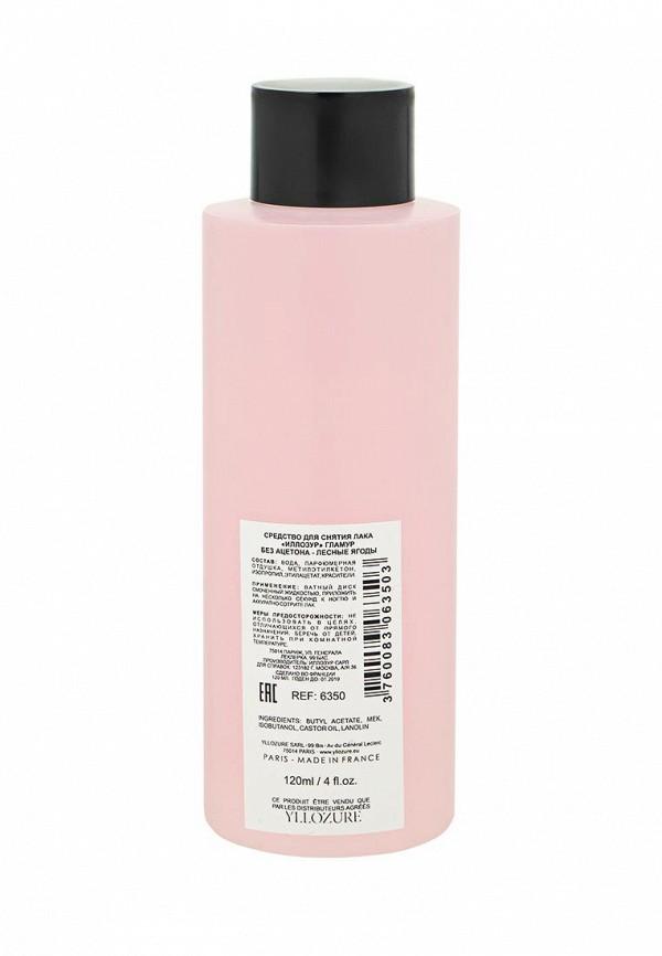 Жидкость Yllozure для снятия а Лесные ягоды