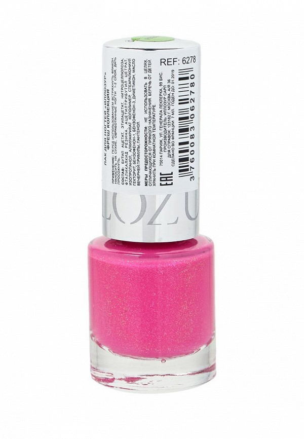 Лак Yllozure для ногтей GLAMOUR (Fresh) , тон 78