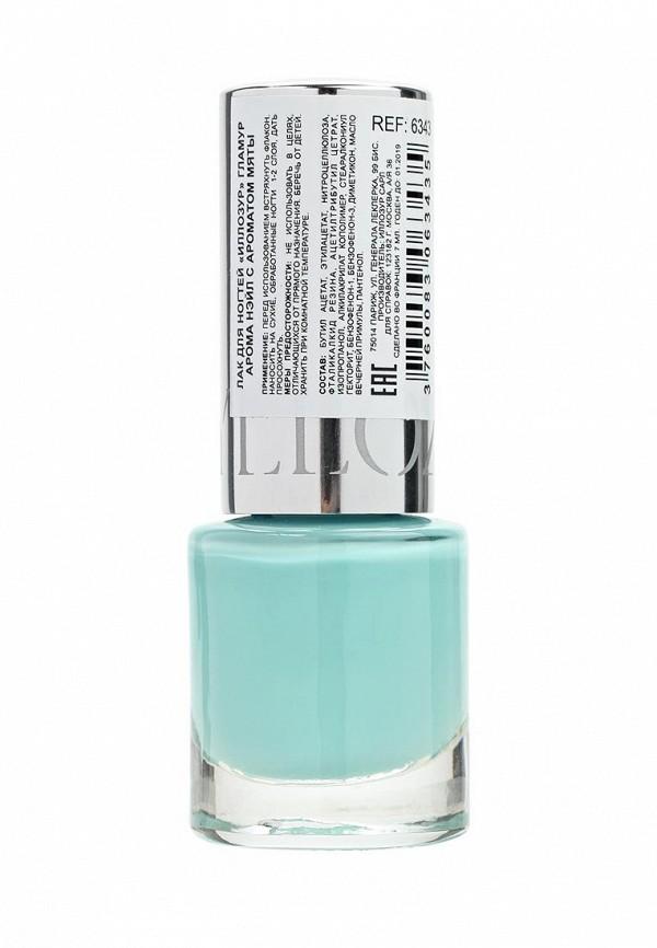 Лак Yllozure ароматизированный для  ногтей GLAMOUR, мята.