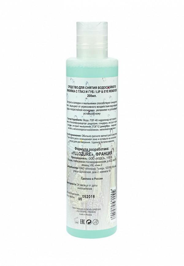 Средство Yllozure для снятия водостойкого макияжа с глаз и губ