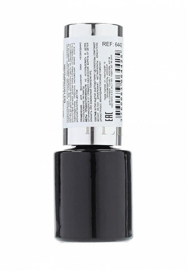 Гель-лак для ногтей Yllozure Без ТОП-покрытия , тон 42