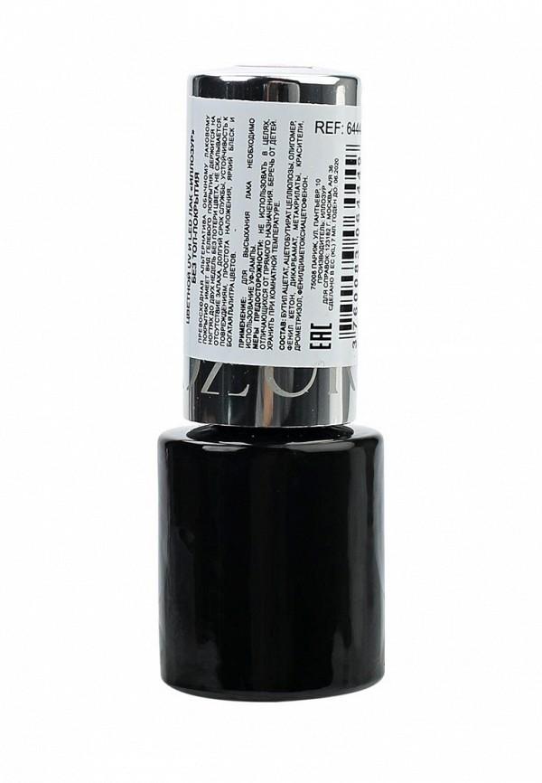 Гель-лак для ногтей Yllozure Без ТОП-покрытия, тон 44