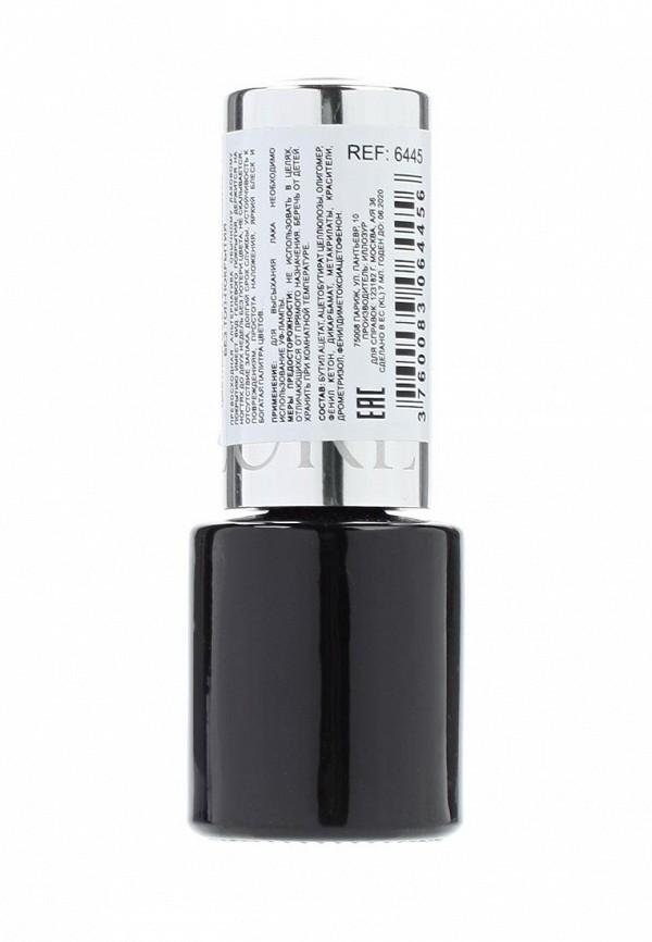 Гель-лак для ногтей Yllozure Без ТОП-покрытия, тон 45