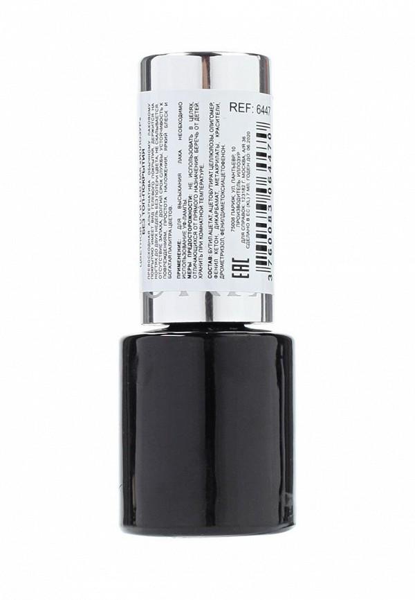 Гель-лак для ногтей Yllozure Без ТОП-покрытия, тон 47