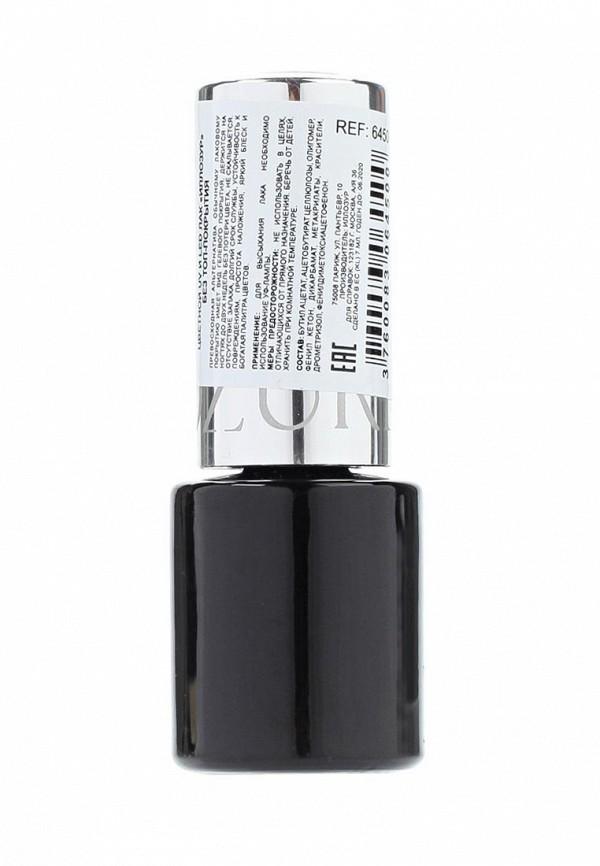 Гель-лак для ногтей Yllozure Без ТОП-покрытия, тон 50