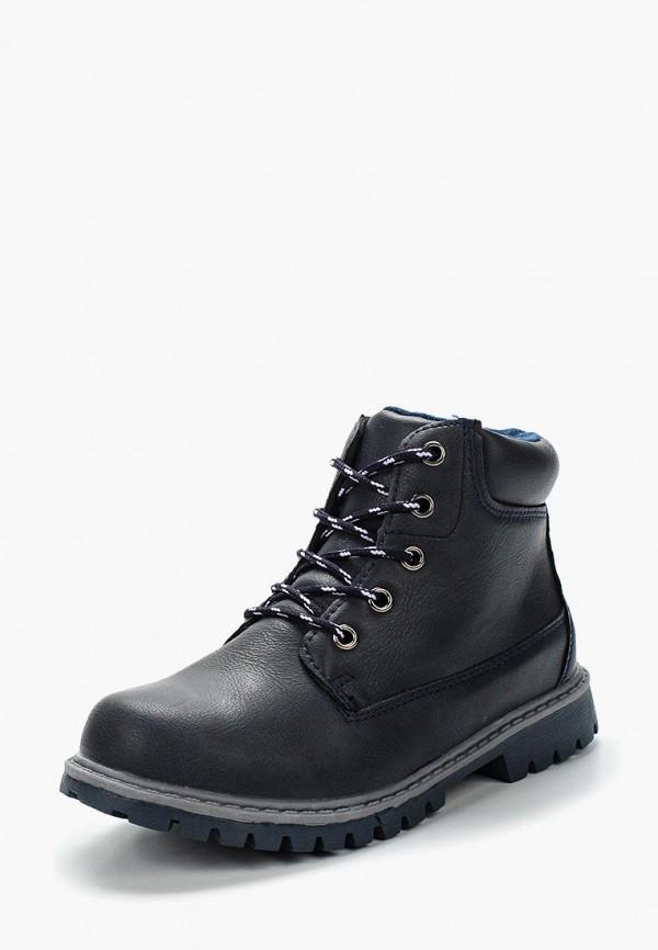 Ботинки для мальчика Zenden Active 219-32BR-007SR