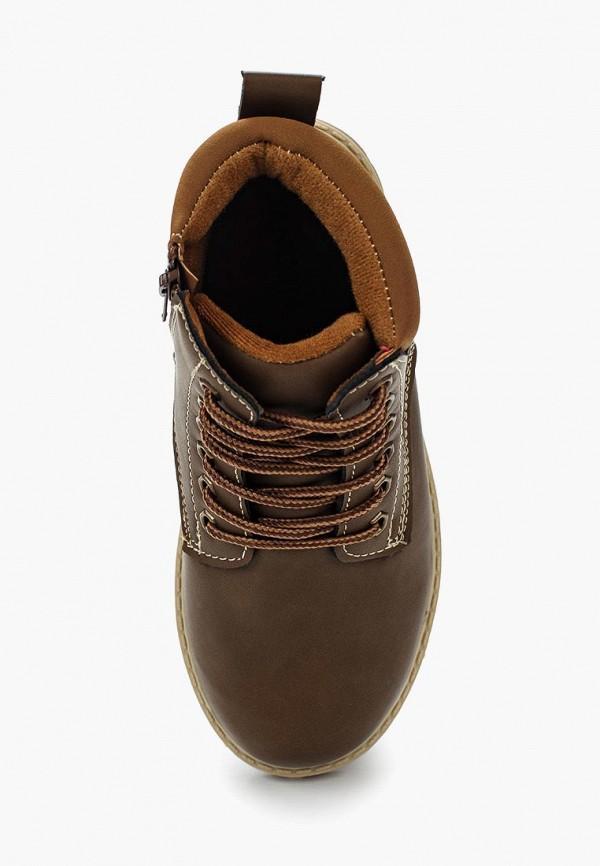 Ботинки для мальчика Zenden Active 219-32BR-012SR Фото 4