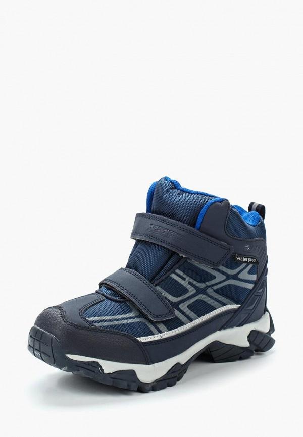 Ботинки для мальчика Зебра 11051-5