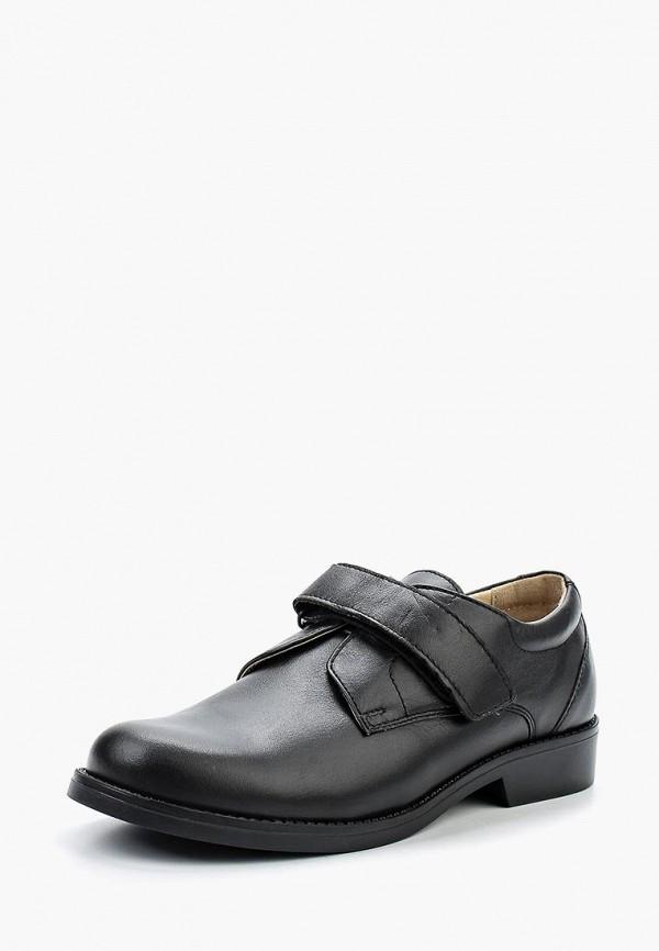 Туфли для мальчика Зебра 10778-1