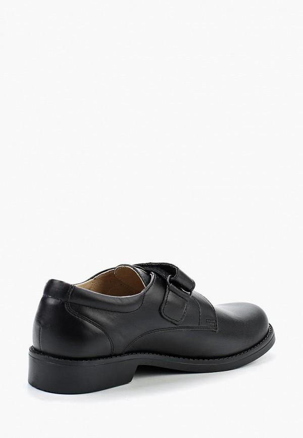 Туфли для мальчика Зебра 10778-1 Фото 2