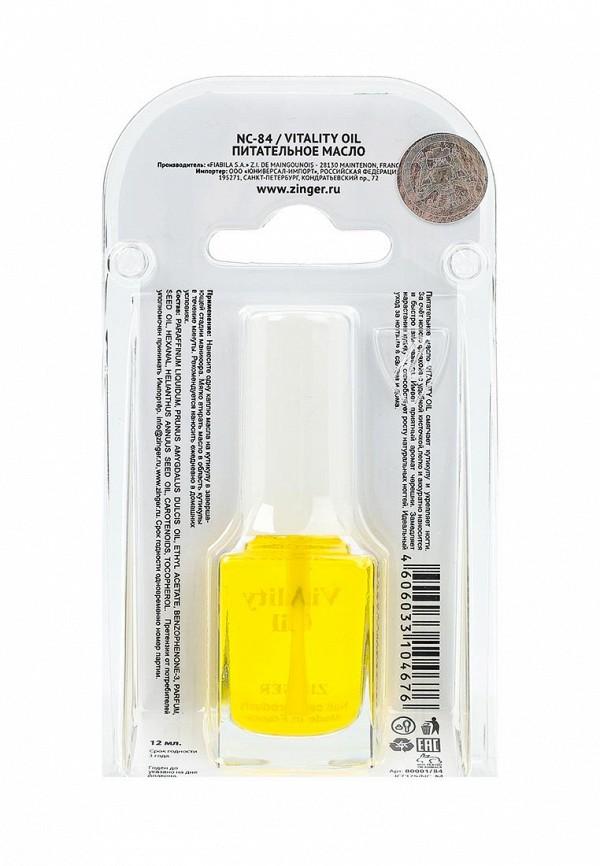 Средство для кутикулы Zinger Питательное масло NC84, 12 мл