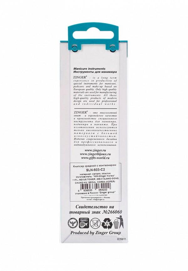 Щипчики для ногтей Zinger White box zo-SLN-603-C2