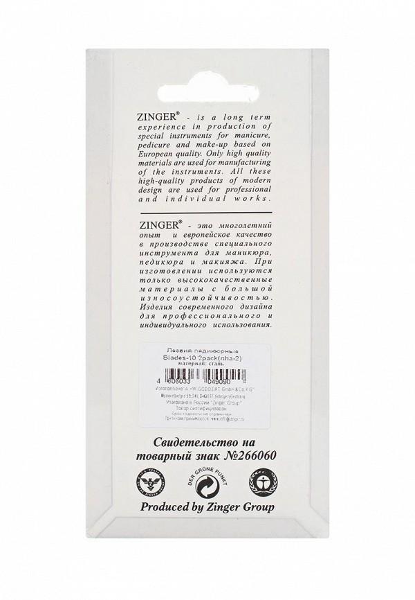 Средство от мозолей Zinger экстрактора zo-BLADES-10-SGC, 2х10 штук