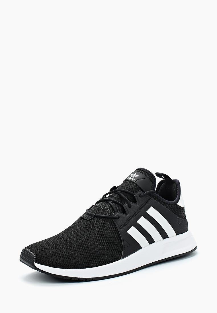 Мужские кроссовки Adidas Originals (Адидас Ориджиналс) CQ2405