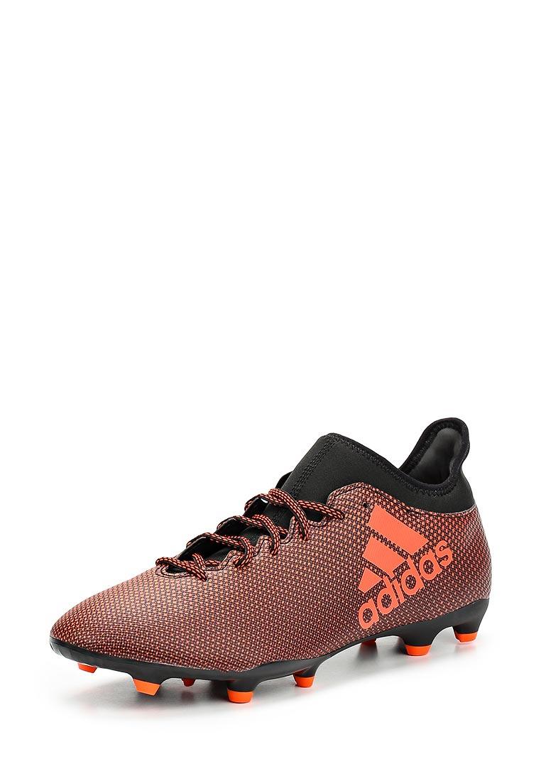 Мужские кроссовки Adidas (Адидас) S82288