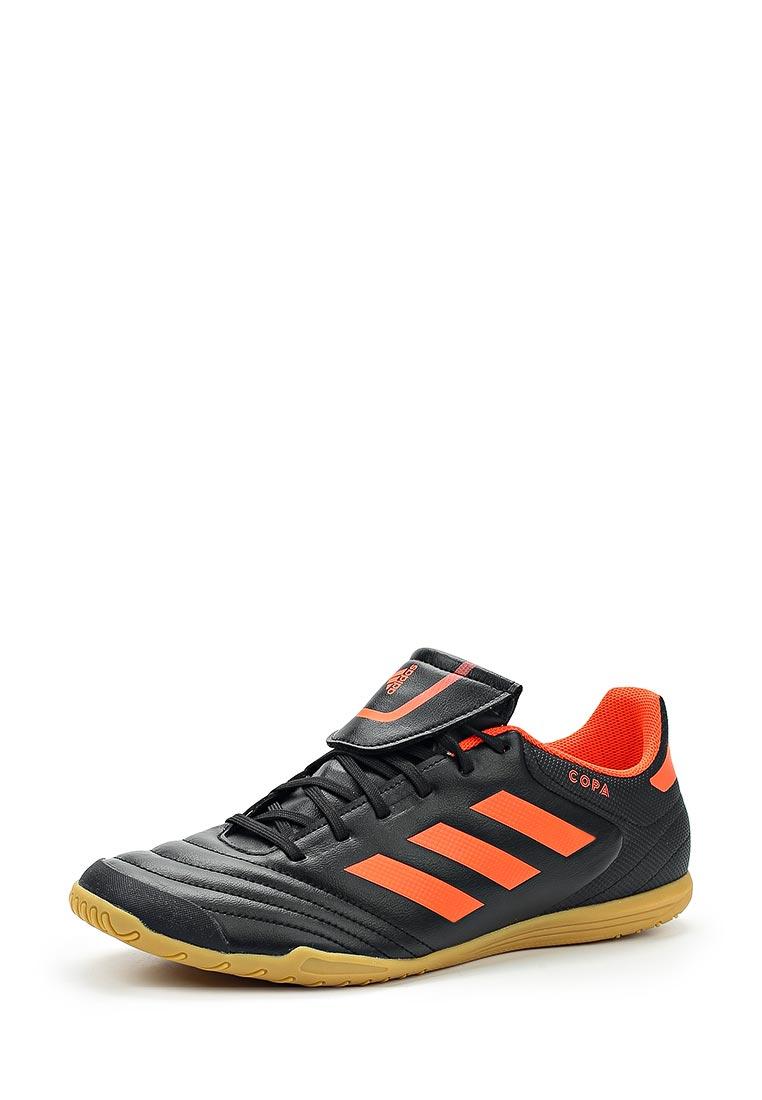 Мужские кроссовки Adidas (Адидас) S77150: изображение 6