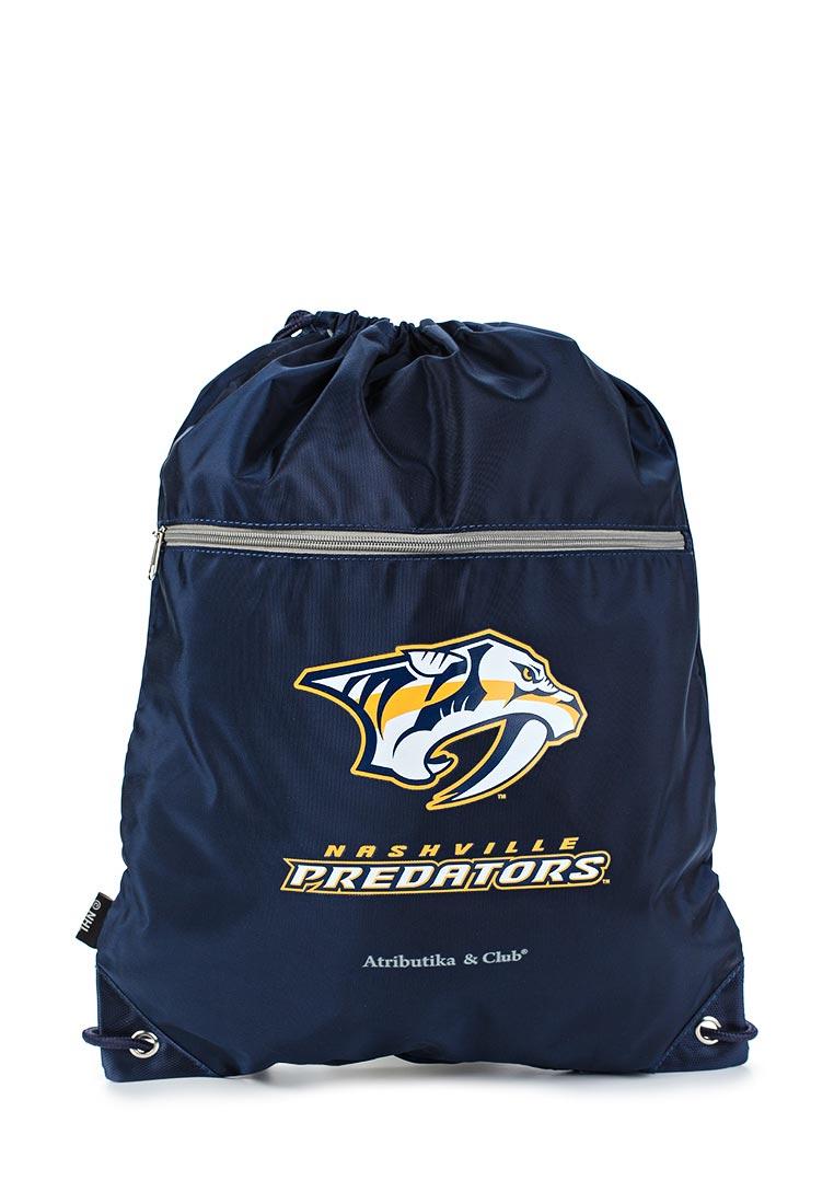 Спортивный рюкзак Atributika & Club™ 58074
