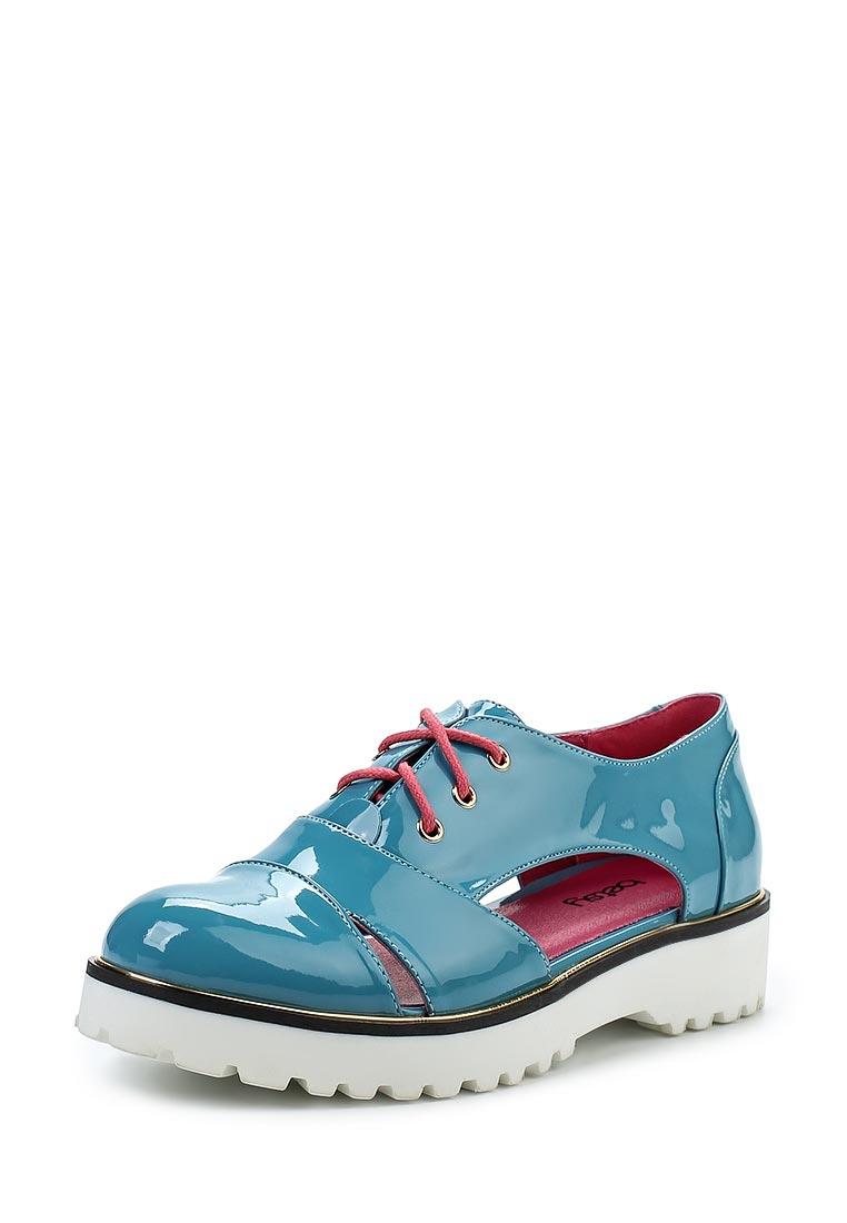 Туфли для девочек Betsy (Бетси) 977332/02-03