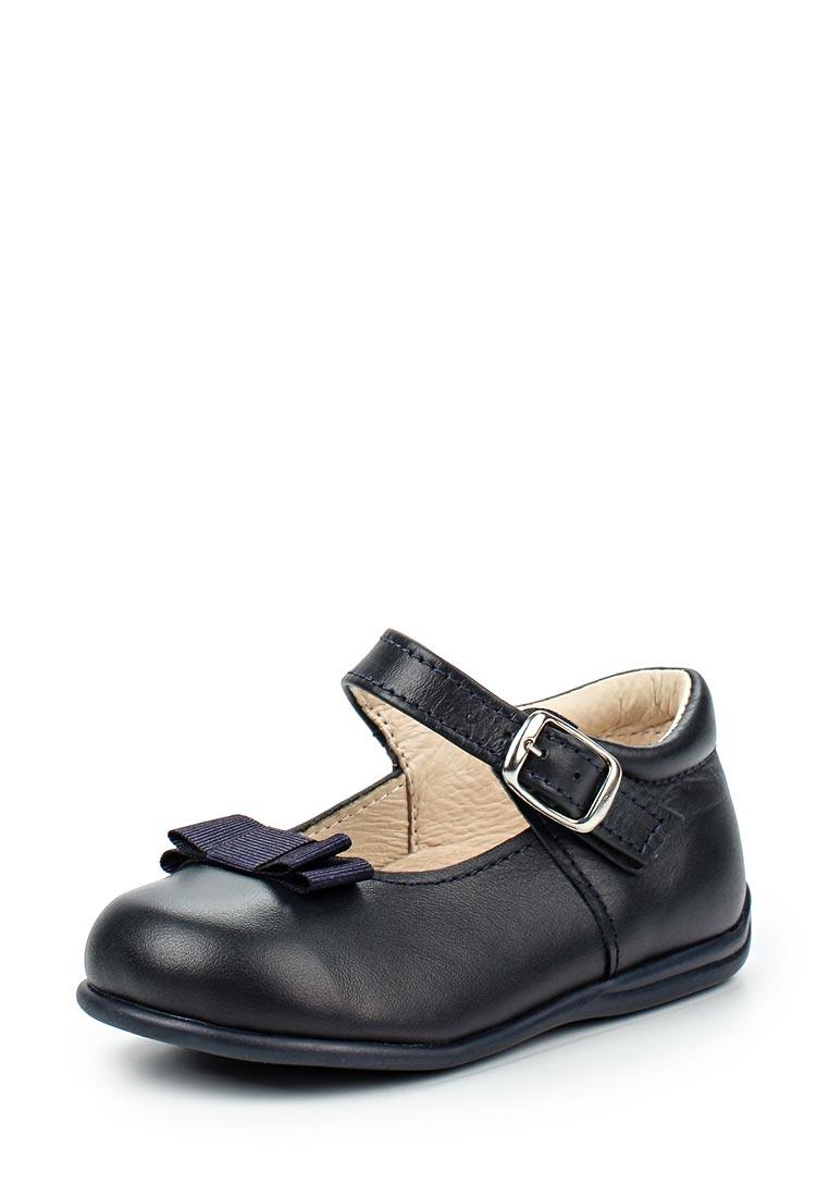 Туфли для девочек Beppi (Беппи) 2142260