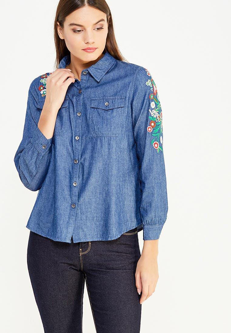 Рубашка By Swan BSP1343