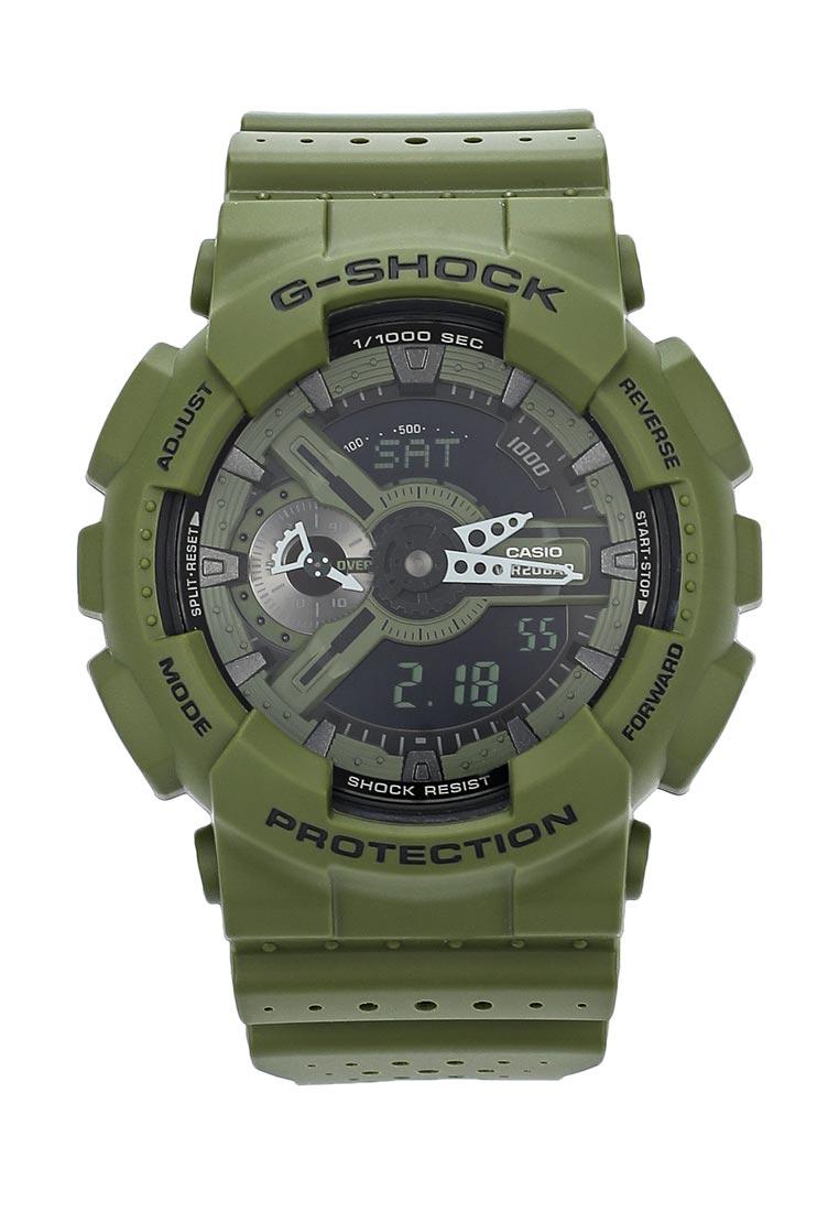 Часы Casio GA-110LP-3A