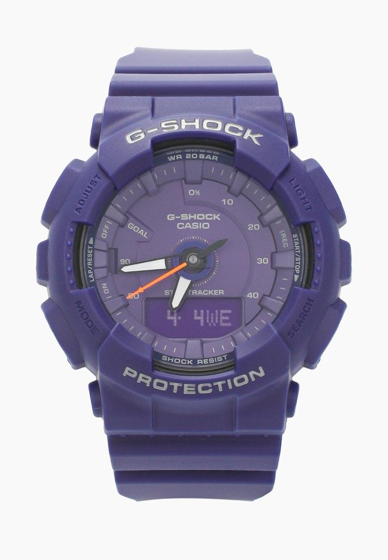 Часы Casio GMA-S130VC-2A