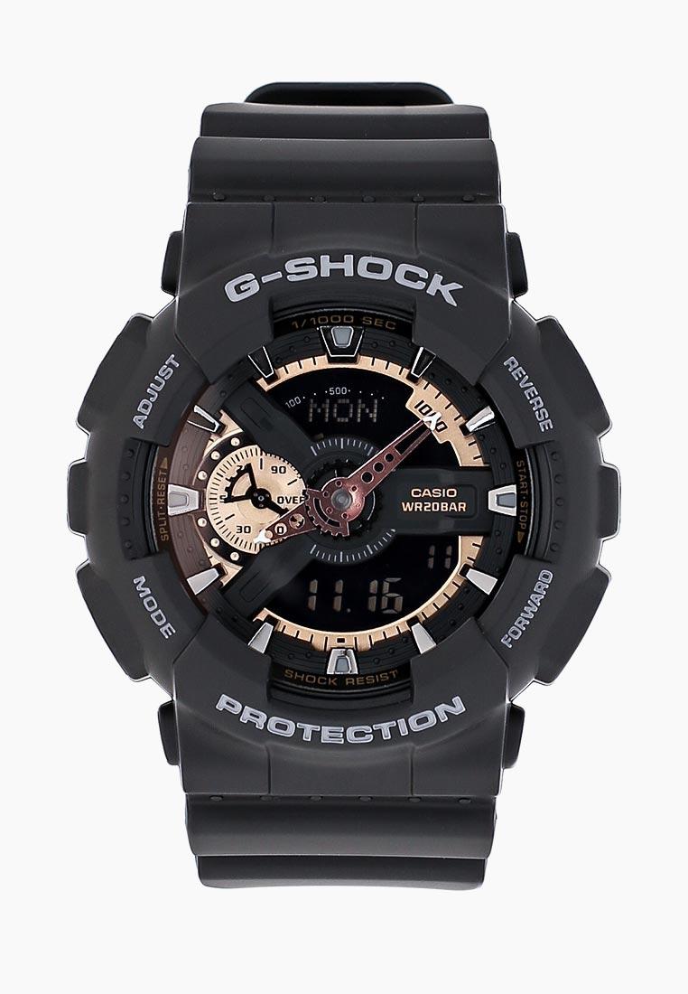 Часы Casio GA-110RG-1A: изображение 13