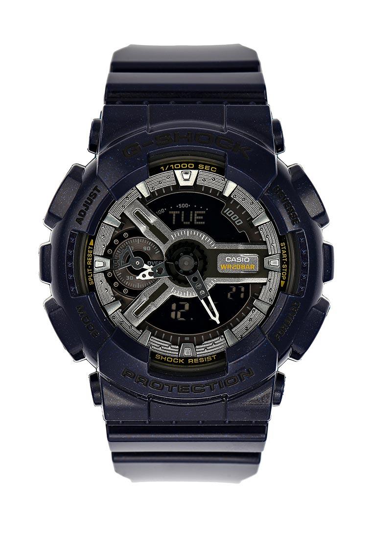 Мужские часы Casio GMA-S110MC-2A