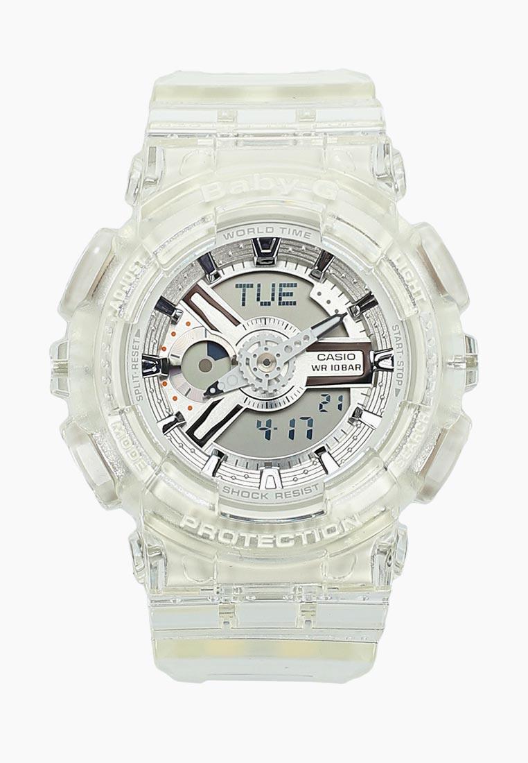 Часы Casio BA-110CR-7A