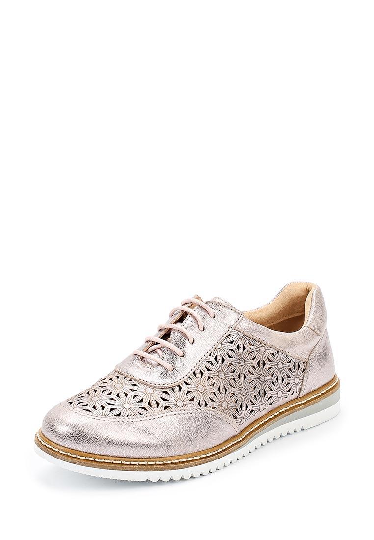 Женские ботинки Caprice 9-9-23504-20-520