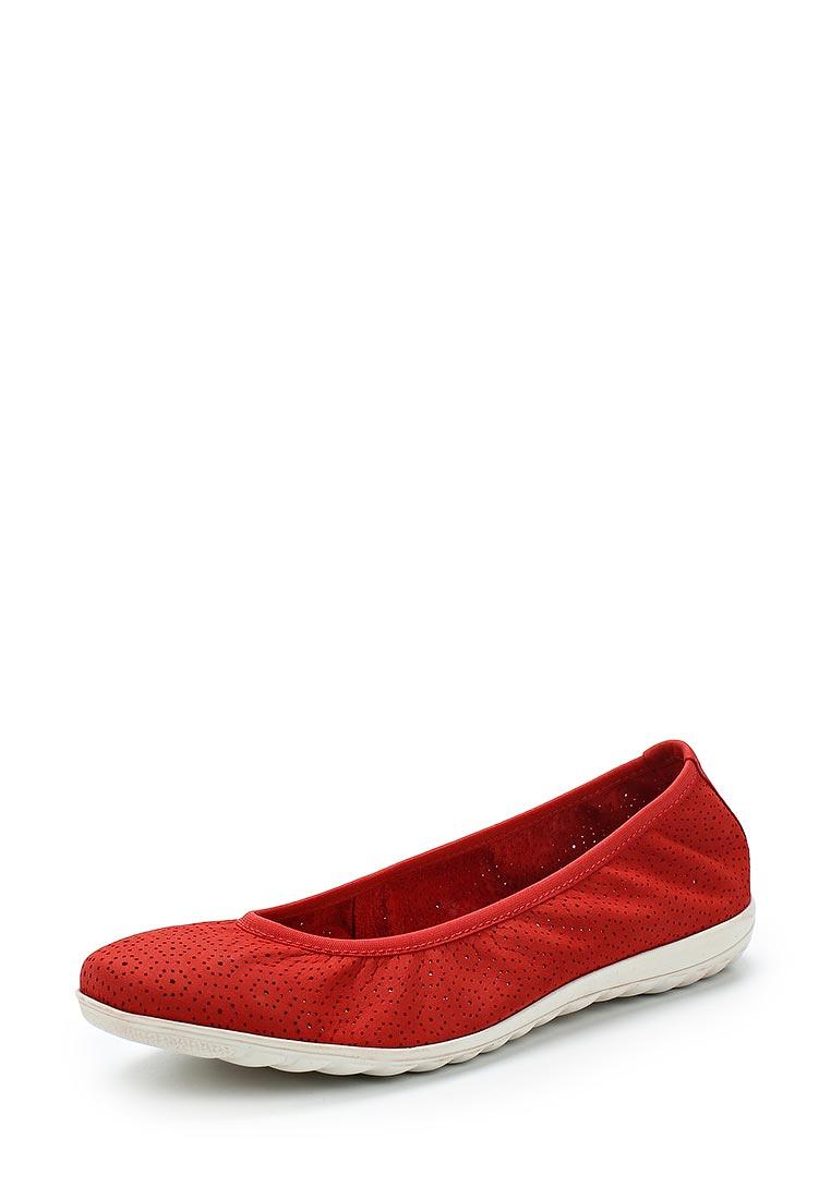 Женские балетки Caprice 9-9-22105-20-544