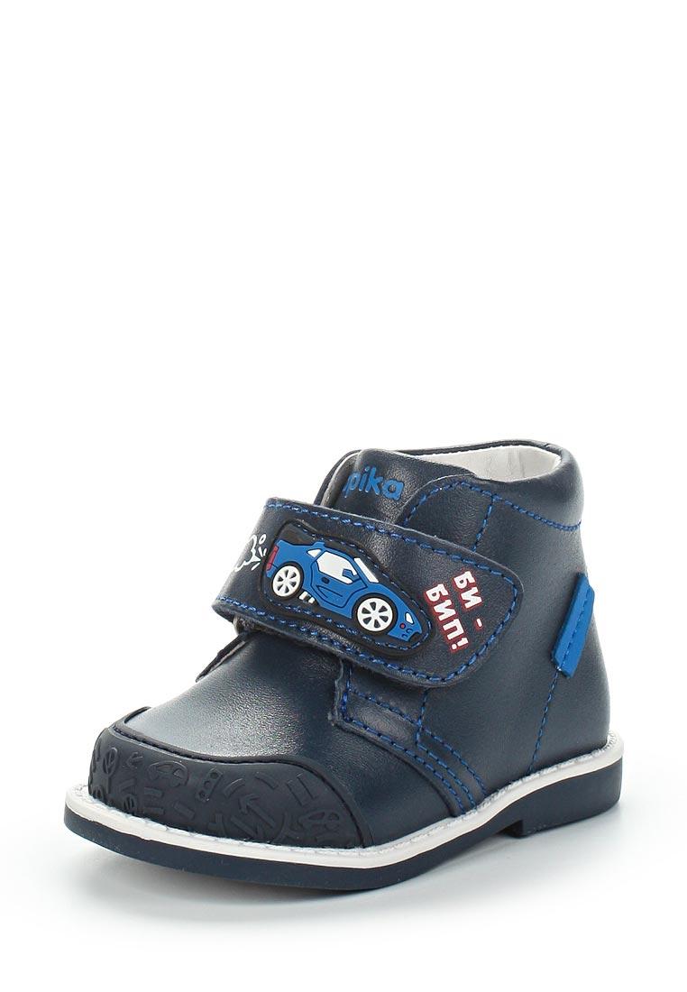 Ботинки для мальчиков Kapika 10138-1