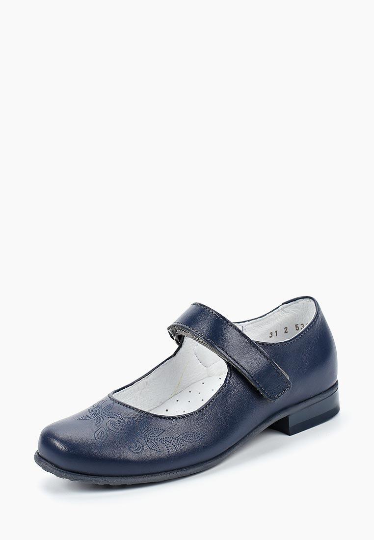 Туфли для девочек Котофей 532118-25