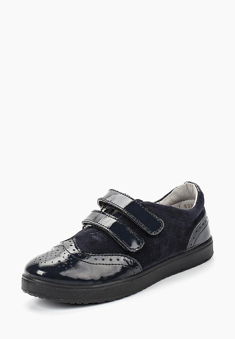 Ботинки для девочек Котофей 632257-21