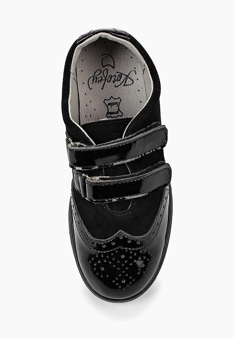 Ботинки для девочек Котофей 632257-22: изображение 8