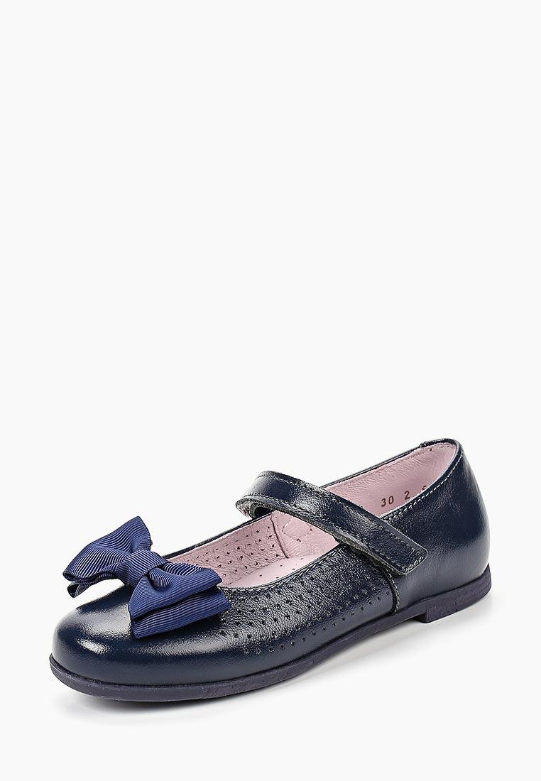 Туфли для девочек Котофей 532109-22