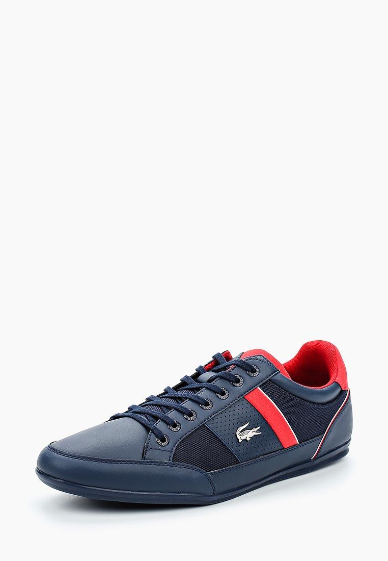Мужские кроссовки Lacoste (Лакост) 735CAM0013144