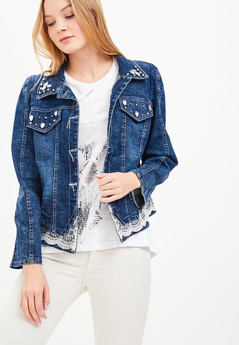 Джинсовая куртка Liana 8636