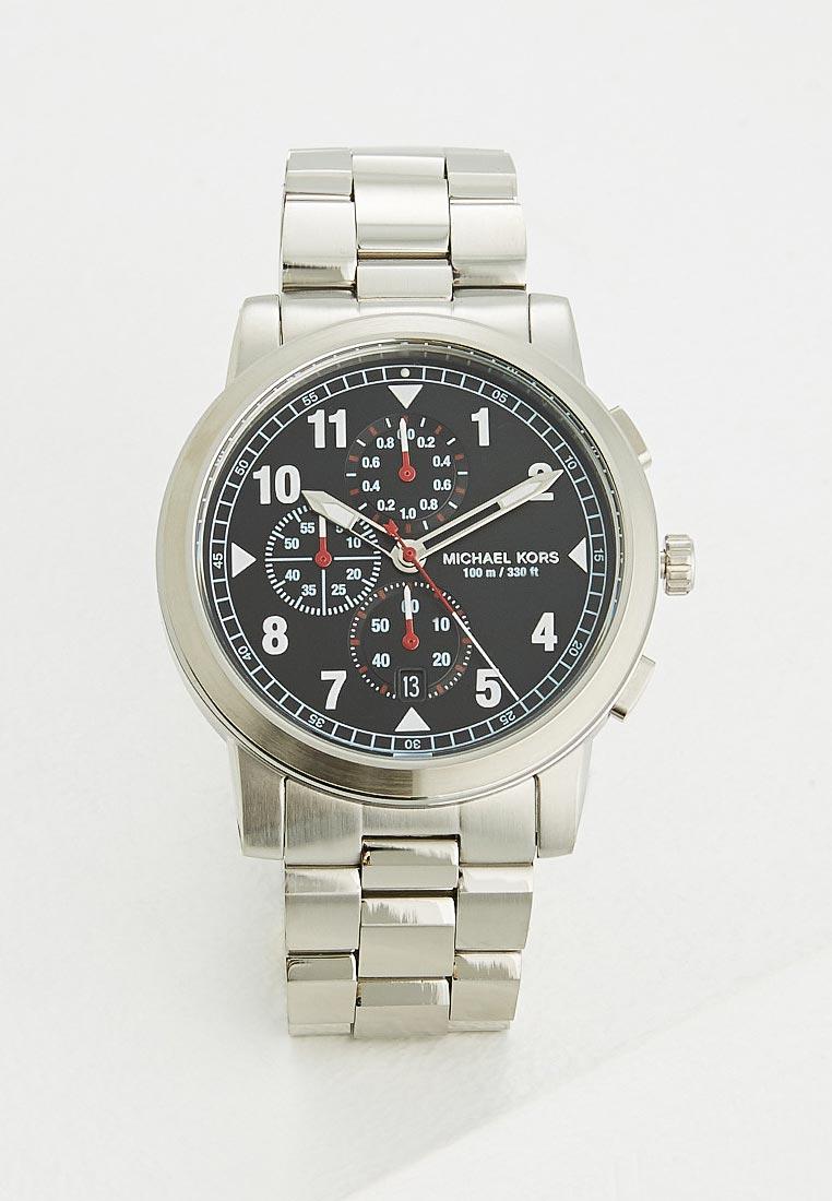 Мужские часы Michael Kors MK8549