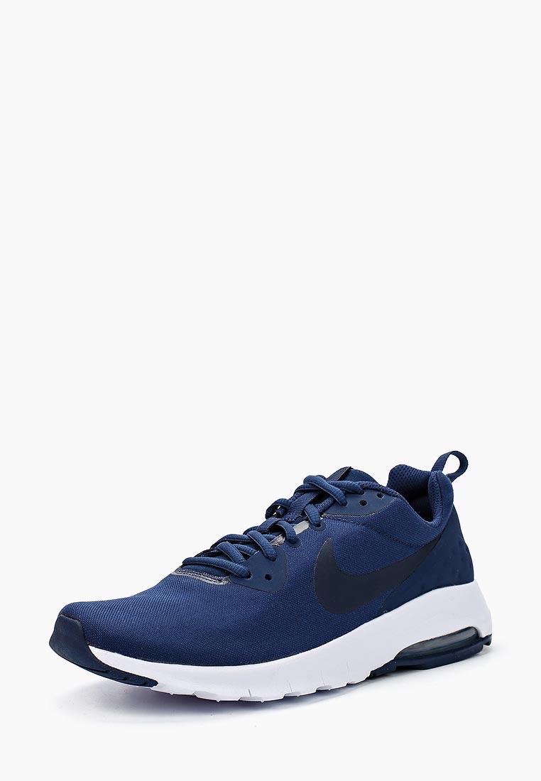 Кроссовки для мальчиков Nike (Найк) 917669-401