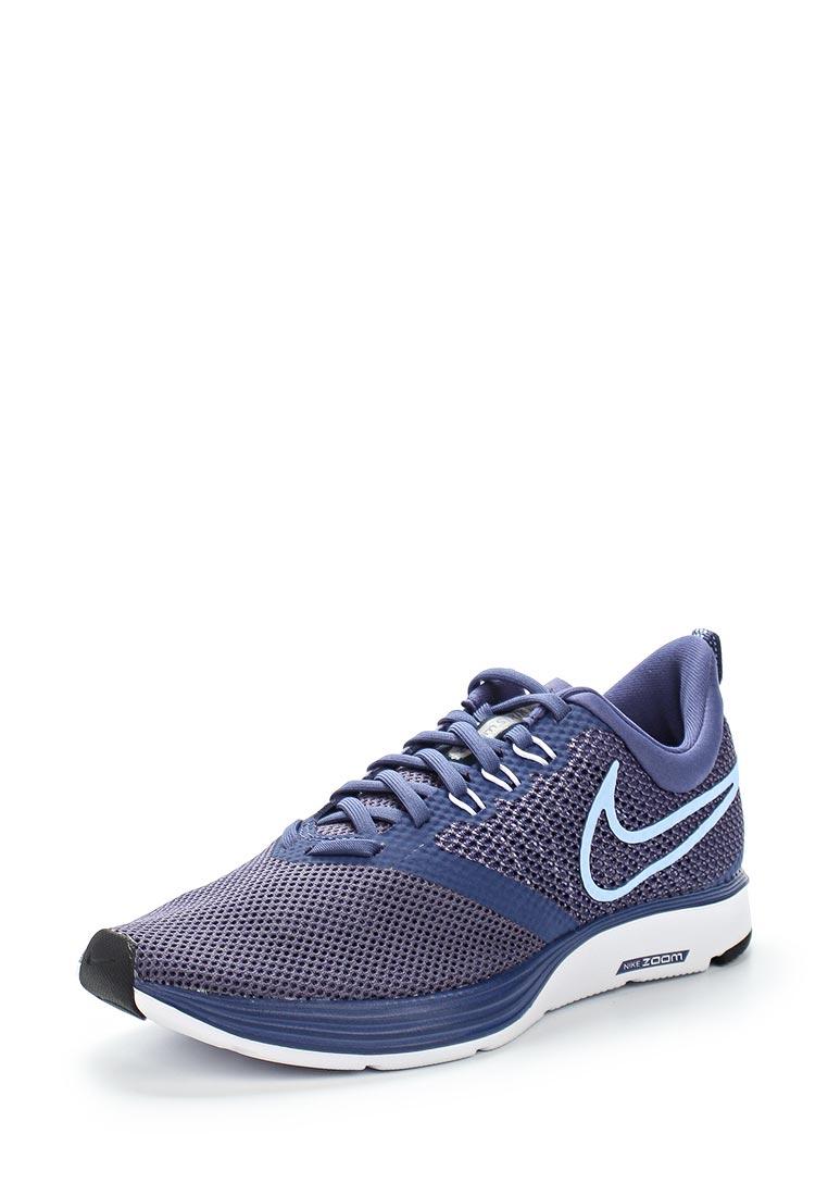 Женские кроссовки Nike (Найк) AJ0188-400